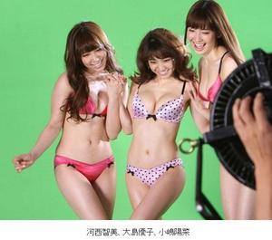 大島優子の下着やランジェリーの画像-01-026