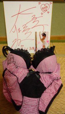 大島優子の下着やランジェリーの画像-01-004