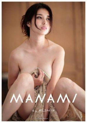 橋本マナミの下着やランジェリーの画像-01-023