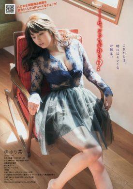 柳ゆり菜の下着やランジェリーの画像-01-010