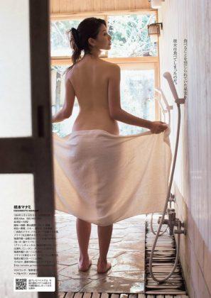 橋本マナミの下着やランジェリーの画像-01-035